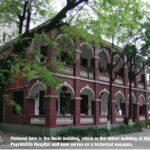 Guangzhou Psychiatric Hospital: The Oldest Psychiatric Hospital in China